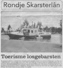 De Natte Droom in Langweer, Jouster Courant juli 1999